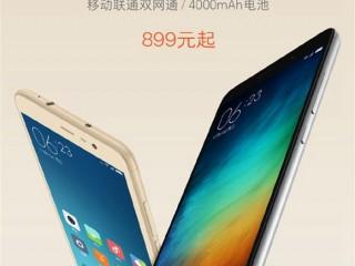 红米Note 3现货开卖:3GB内存1099元