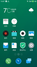 nubia Z5S mini 刷机包 FlymeOS 4.5.4.4R 安卓5.1.1 个人适配 杜比音效