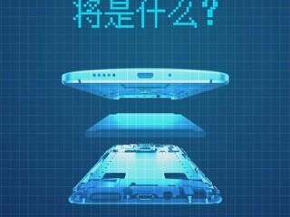 360奇酷手机2即将发布  续航有惊喜!