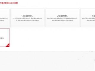 乐视乐1Pro双4G版官网1499元  2K屏+4G运存