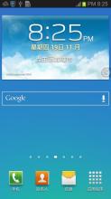三星SHV-E270S韩版安卓4.1.2官方线刷救砖包!内附(工具驱动和教程)