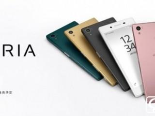 索尼Xperia Z5推新配色: 粉色登场  情人节首选!