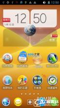 联想YogaTablet2-1050LC线刷资料分享,官方亲测,可救砖,黑屏等问题