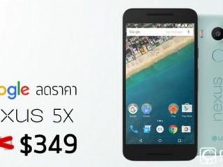 Nexus 5X官方售价下调$30 更具性价比!