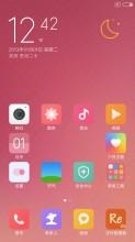 三星I9500【中国联通(CHU)】/5.0.1/内附教程+工具+驱动 功能强大,无以伦比