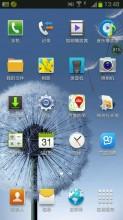 三星N9208【中国台湾(BRI)】/N9208ZTU2AOL1 / 5.1.1/内附教程+工具+驱动 功能强大,无以伦比