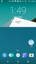 Sony Xperia Z2 刷機包 Carbon 安卓5.1.1 穩定版 歸屬和T9 增強版 H2os主題化 應用鎖