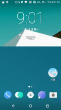 Sony L39H 刷機包 Carbon 安卓5.1.1 穩定版 歸屬和T9 增強版 H2os主題化 應用鎖