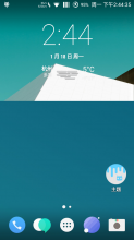 nubia Z5mini 刷机包 Carbon 安卓5.1.1 稳定版 归属和T9 增强版 H2os主题化 应用锁