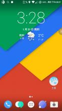 三星S5 国行双卡 刷机包 Remix 安卓M 旗舰OS V5.6.1 号码识别 归属地和T9 锁屏农历等