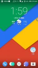Galaxy Note3 刷机包 Remix 安卓M 旗舰OS V5.6.1 号码识别 归属和T9 锁屏农历等