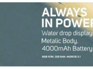 金立M5 mini配置曝光:4000mAh電池+聯發科MT6580