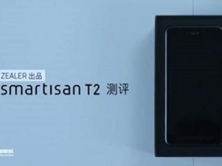 【Zealer出品视频】王自如锤子T2评测 网友:黑地很艺术