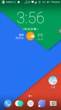 三星Galaxy S5 刷机包 Remix 安卓M 旗舰OS V5.6.2 号码识别 归属地和T9 锁屏农历等