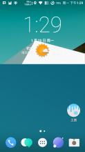 三星S5 国行单卡 刷机包 CM12.1 安卓5.1.1 稳定版V1 归属和T9 H2os主题 应用锁等