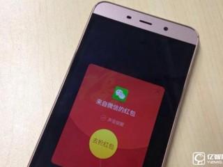 详解360手机微信抢红包功能都有哪些不同?