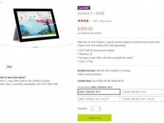 微软官网推出Surface 3大降价:最高优惠1500元