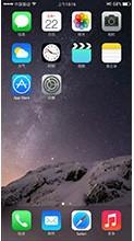 华为荣耀3c畅玩移动联通双版 高仿 iOS8 美化,流畅稳定沉浸式状态栏