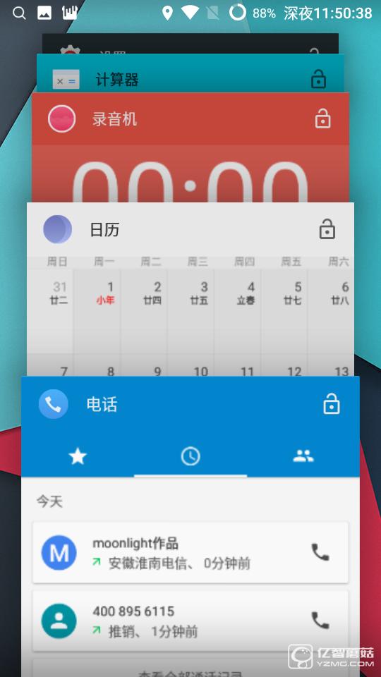5安卓6.0.1