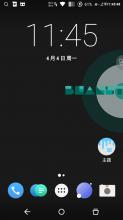 华为 荣耀5X 刷机包 魔豆V6.13 安卓M 旗舰增强OS 号码识别 归属和T9 多功能实用等