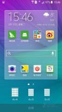 三星N9008V线刷包.线刷教程.国行最新一体包.无内置.超级精简.清爽.救砖包