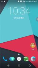 华为 荣耀5X CM13旗舰版 RC1.0 安卓6.0.1 归属和T9 应用锁等 体验版