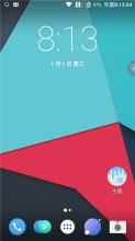 日版三星Note3 SC01F CM13旗舰版 RC1.0 安卓6.0.1 号码识别 归属和T9 应用锁等