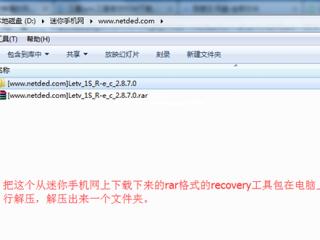 乐视1s刷recovery教程 第三方recovery下载