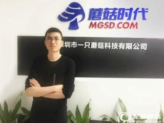 【专访】蘑菇时代CEO苗元威:为什么说手机APP线下渠道是定海神针