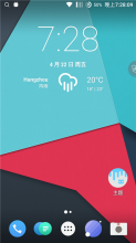 HTC ONE Sprint版 SudaMod2.0 Beta1.0 安卓6.0.1 号码识别 归属和T9 应用锁等
