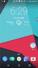 HTC M8d国行电信版 SudaMod2.0 Beta1.0 安卓6.0.1 号码识别 归属和T9 应用锁等