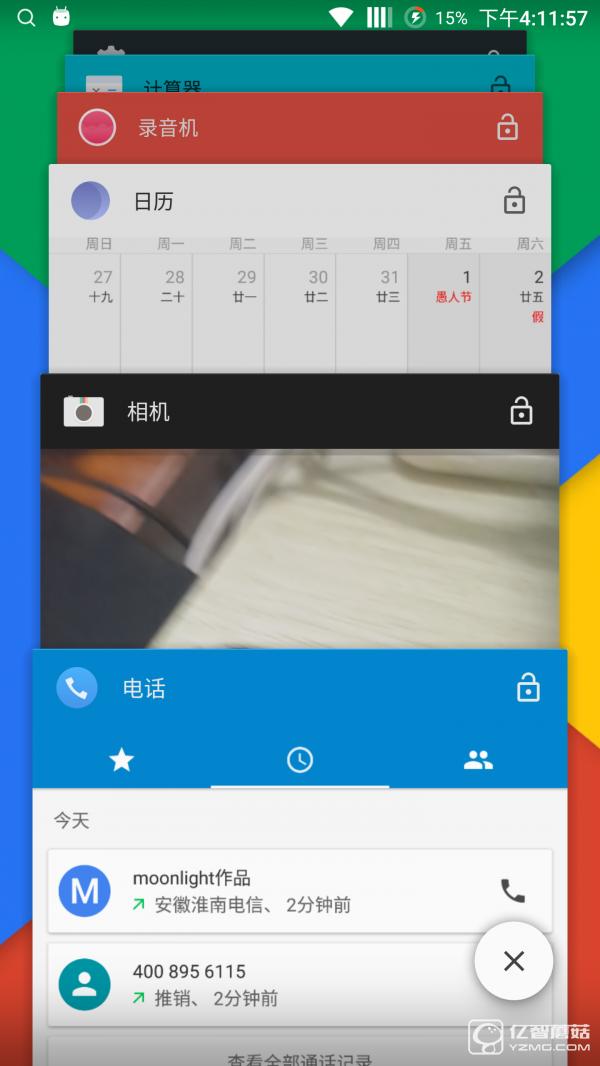 0安卓6.0.1号码识别