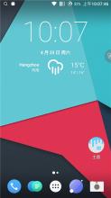 三星Galaxy S5 SudaMod2.0 Beta1.0 安卓6.0.1 号码识别 归属和T9 应用锁等