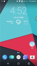 Sony L39H SudaMod2.0 Beta1.0 安卓6.0.1 號碼識別 歸屬和T9 應用鎖等