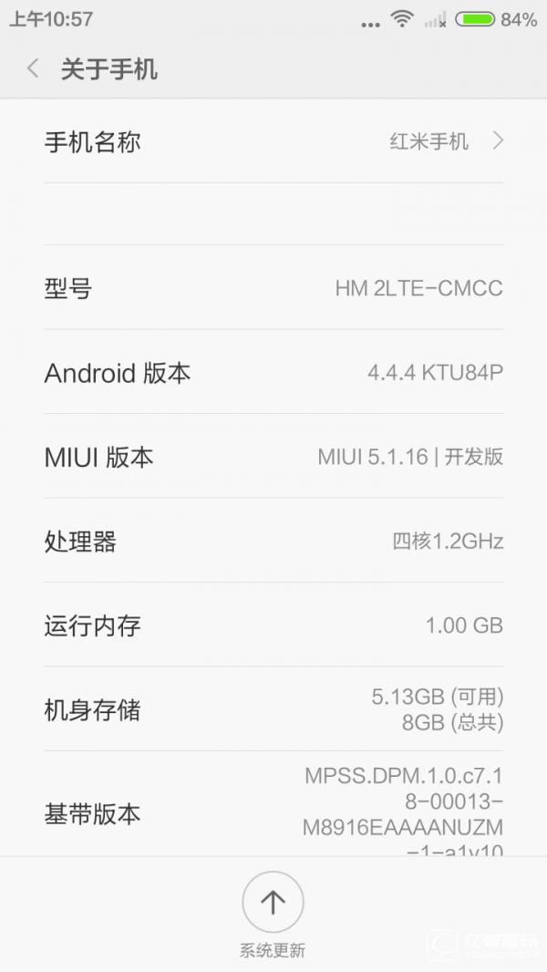 红米2移动版,2014813原厂线刷救砖刷机包安卓4.4.手机苹果关机不了限制访问启用图片