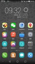 华为 G610-U00官方原版 线刷救砖包原生系统优化(含 教程+工具)