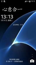 三星I9508中国移动5.0.1官方精简流畅省电优化线刷救砖包