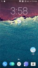 日版三星Note3 SC01F AICP Beta2.0 安卓M 增强版 归属和T9 多功能 稳定实用等