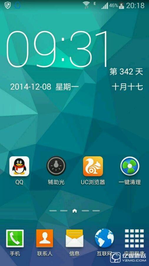 三星g7108v原厂线刷救砖刷机包安卓4.3v原厂可以流畅稳定长期适合华为手机买商城使用分几期图片