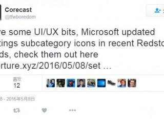 微软将为Windows 10 Mobile带来全新设置图标:本周上线