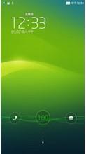 三星i959刷机包 官方线刷包 救砖固件包 内附教程+工具+驱动 性能优化稳定,官方安全