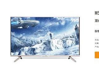 康佳M55U电视怎么样   康佳M55U电视官网热售