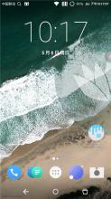 Sony L39H BlissROM V6.3 安卓M 旗艦OS 號碼識別 歸屬和T9 應用鎖等