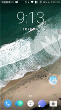 Nubia z9mini BlissROM V6.3 安卓M 旗舰OS 号码识别 归属和T9 应用锁等