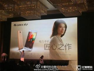 格力手机2代正式发布:3300元约不约?