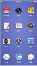 坚果手机YQ601刷机包 官方精品 最新SmartisanOS2.5.5 完美ROOT 适度精简