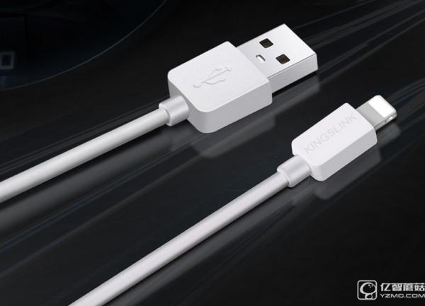 kingslink苹果iphone6/6s数据线:快速充电高速传输