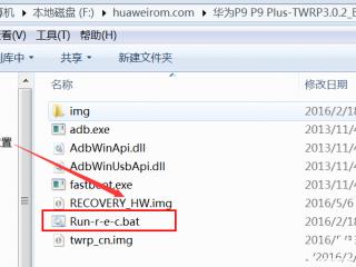 华为p9/P9 Plus刷入recovery教程 附刷回官方原版recovery方法图解