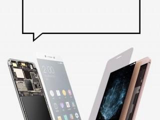 买苹果iPhone 7之前 先看看它的对手再决定