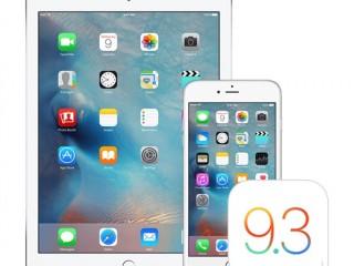 需要把iPhone 5/6S升级到iOS 9.3.2吗?悲催测试